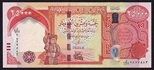 Not Affiliated Iraqi Dinar